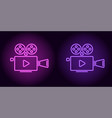 neon cinema projector in purple and violet color vector image
