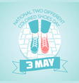 3 may national two different vector image vector image