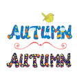 Autumn label for sale or card with floral pattern vector image