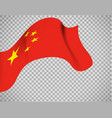china flag on transparent background vector image vector image
