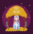 mary bajesus hut manger nativity merry vector image vector image