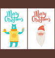 merry christmas bear and santa vector image vector image