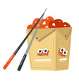 asian food in package noodles wok or sushi rolls vector image