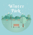 winter park natural landscape in the flat style vector image vector image