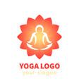 Yoga logo template outline of man meditating vector image