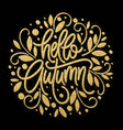 autumn - hand drawn typography with line vector image