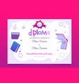 diploma for kids with cartoon books vector image