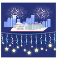 festival on cruise liner vector image