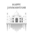 the taj mahal temple silhouette the inscription vector image