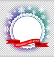 Empty frame design for christmas and new year card vector image vector image