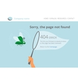 Green software bug was trapped Page not found vector image