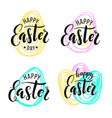 happy easter lettering on hand drawn background vector image vector image