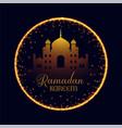 ramadan kareem mosque with sparkle frame vector image