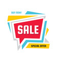 sale - discount concept banner vector image