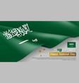 saudi arabia national day horizontal web banner vector image
