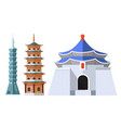 taiwanese sightseeings taipei 101 tall buildings vector image vector image