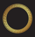 antique greek style gold meander ornanent vector image vector image