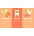 baby clothes three banners vector image vector image