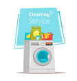 cleaning service stuff vector image vector image
