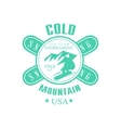 Cold Mointain Club Emblem Design vector image vector image