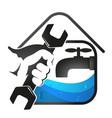 home repair plumbing vector image vector image