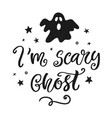 im scary ghost halloween party poster vector image