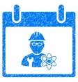 Atomic Engineer Calendar Day Grainy Texture Icon vector image vector image
