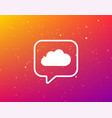 cloud icon data storage technology sign vector image vector image