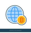 global economy icon vector image vector image