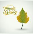 leaf thanks given design vector image vector image