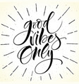 good vibes only motivational phrase vector image