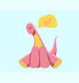 pink dino cute cartoon dinosaur vector image