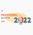 professional goal for 2022 landing page template vector image vector image