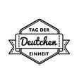 tag der deutschen einheit greeting emblem vector image vector image