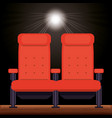 cinema with comfortable chair to watch movie vector image vector image