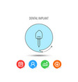 dental implant icon oral prosthesis sign vector image vector image