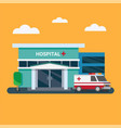 hospital building with ambulance flat vector image vector image
