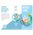 trifold brochure medical clinic template hospital vector image vector image