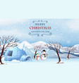 merry christmas outdoor template vector image vector image