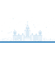 Outline MGU Moscow State University Moscow vector image vector image