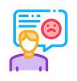sad man frame icon outline vector image vector image
