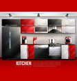 kitchen realistic vector image vector image