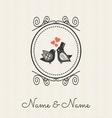 wedding cards2 vector image vector image