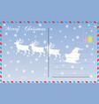 travel postcard merry christmas vector image