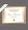 gold certificate appreciation award diploma vector image