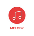 melody round flat icon tune symbol vector image vector image