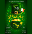patricks day holiday green party flyer vector image