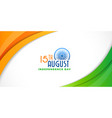 elegant indian happy independence day background vector image