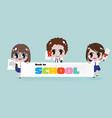 happy kids in uniform clothes back to school vector image