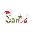 Santa text vector image vector image